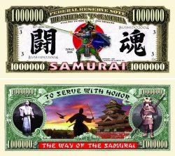 Samurai One Million Dollar Bill