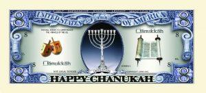 "Chanukah ""8"" Eight Dollar Bill"